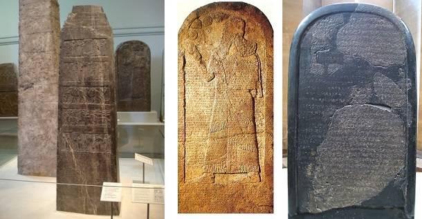 מימין לשמאל: מצבת מישע, מונולית כורח, האובליסק השחור