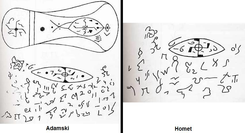 ההירוגליפים וצורת העדשה אצל הומה (ימין) ואצל אדמסקי (שמאל). השוו עם צורת הוואידורג' של מר Y, למעלה