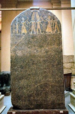 היסטוריה של ארץ ישראל והעם היהודי