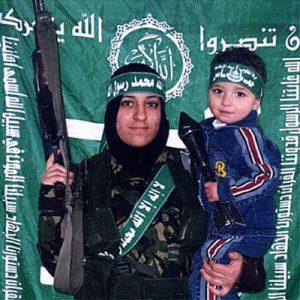 טרור פלסטיני